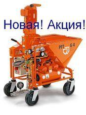 nowy maszyny tynkarskie PFT G4